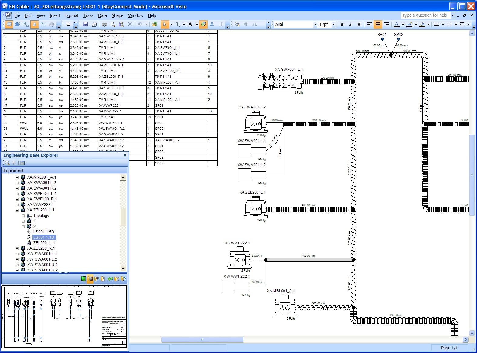 线束研发流程图 microsoft word 文档
